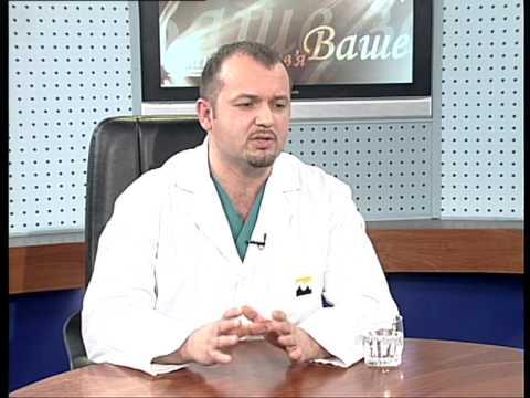Артрозы лечение бад