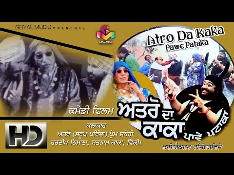 Download New Punjabi Movie | Atro Da Kaka | Atro | Full Punjabi Comedy Movie 2017 HD Video