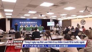 Đài PTS – bản tin tiếng Việt ngày 11 tháng 11 năm 2020