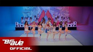 [MV] 브레이브걸스 (Brave Girls) - 하이힐 (High Heels) Dance Ver.