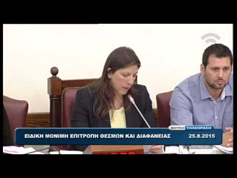 Δεν προσήλθε στη Βουλή ο Γ. Στουρνάρας