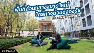 Video of The Nest Sukhumvit 71