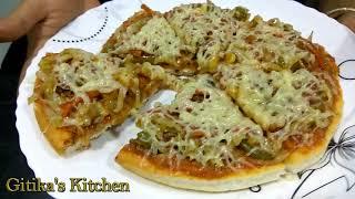 Instant Pizza | तुरंत पिज्जा बनाओ | Tawa Pizza | तवा पिज्जा