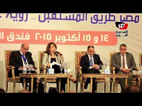 تصريحات وزيرة التضامن الاجتماعى المثيرة للجدل حول منظومة المعاشات