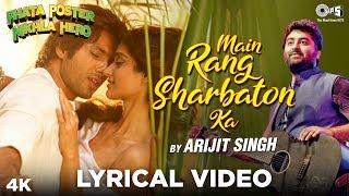 Main Rang Sharbaton Ka Reprise Lyrical - Phata Poster