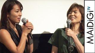 内山理名、石野真子の優しさに「涙が出そうに」映画「singlemom優しい家族。asweetfamily」公開初日舞台あいさつ2