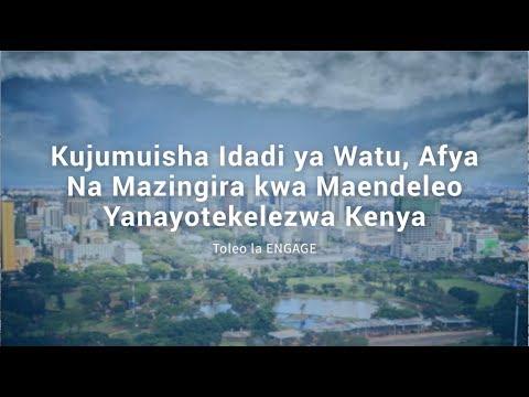 Kujumuisha Idadi ya Watu, Afya na Mazingira kwa Maendeleo Yanayotekelezwa Nchini Kenya Video thumbnail
