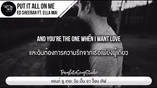 แปลเพลง Put It All On Me - Ed Sheeran ft. Ella Mai