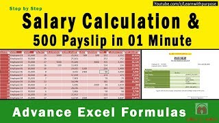 how to create salary sheet and payslip in excel 免费在线视频最佳