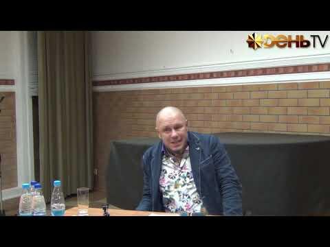 Андрей Кочергин | Лекция | часть 6