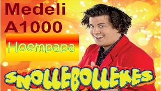 Hoempapa Van Snollebollekes Medeli A1000