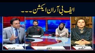 Off The Record | Kashif Abbasi  | ARYNews | 3rd July 2019
