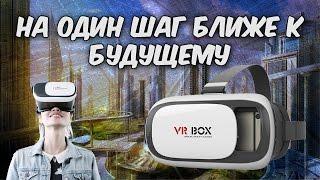 "3D Очки VR RT-V01 Remax Fantasy land Glass от компании ""Магазин Все, Что Нужно"" - видео"