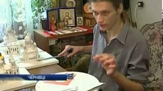 10 мини-копий храмов в Черновцах (новости, Интер)