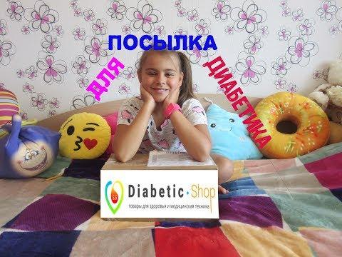 Таблетки для диабетиков манинил