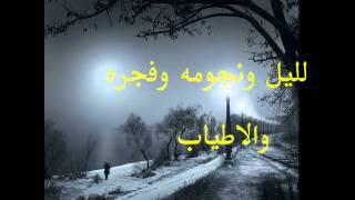 حسين الجسمي اغنيه سر الاعجاب للشيخه فاطمه بنت منصور