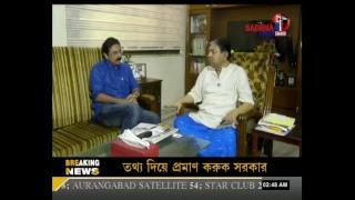 Sadhna News - LIVE