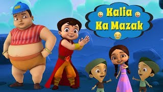 Super Bheem - Kyu Uda Kalia Ka Mazaak?   Hindi Catoon for Kids