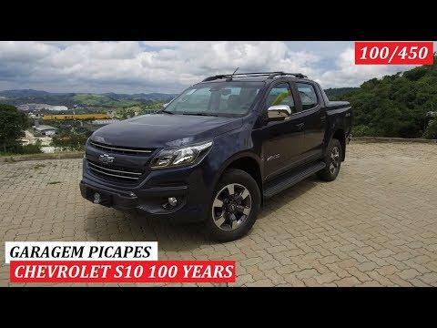 """Garagem do Bellote TV (Picapes): Chevrolet S10 """"100 Years"""" (edição limitada 100/450)"""