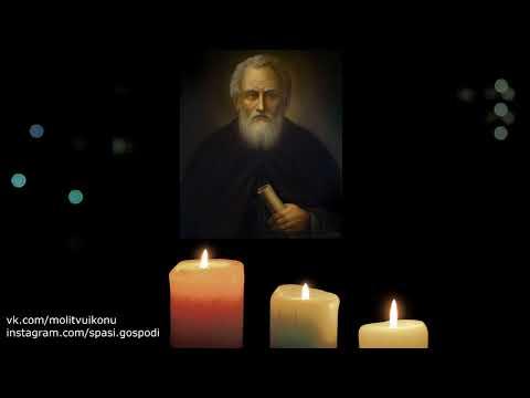Молитва о рождении сына Александру Свирскому