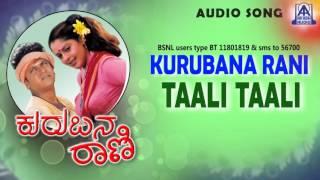 Kurubana Rani - 'Taali Taali' Audio Song I Shivarajkumar, Nagma  I Akash Audio