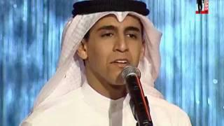 تحميل اغاني فور شباب - حمود الخضر - أحاسب نفسي MP3
