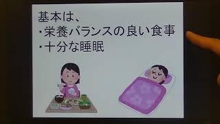 宝塚受験生のダイエット講座〜風邪予防①〜ポイントのサムネイル