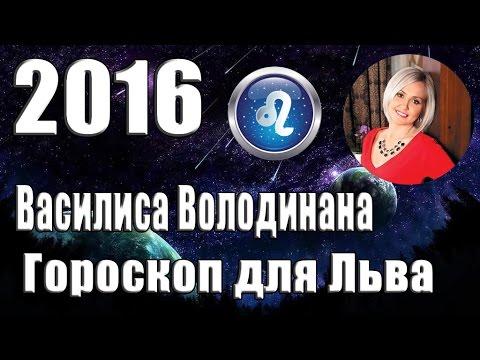 2015 год какой по гороскопу год