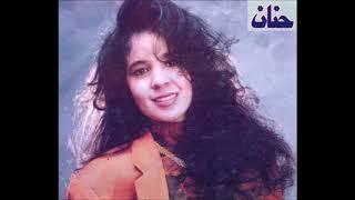 HANAN - LAW ALBAK (1994) لو قلبك - حنان ????
