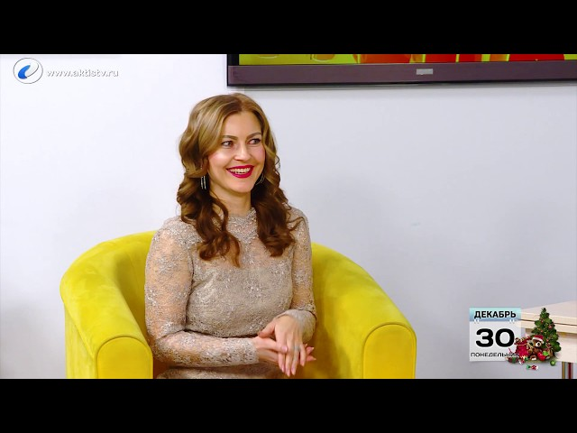 Гость программы «Новый день» Анна Мур