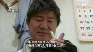 성난 물고기 - 서해에 띄운 승부수 '광어'_#002