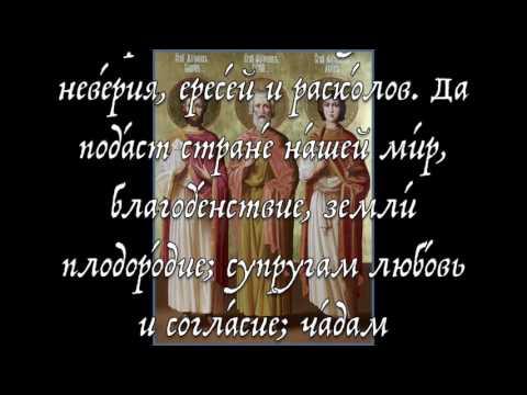 Молитва на освещения крестика