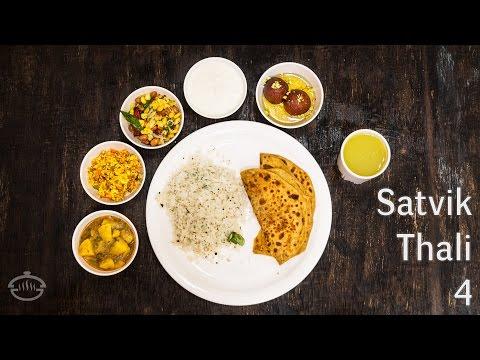 Navratri 2015 Spread 4 – Satvik Thali | Corn & Groundnut Sundal Recipe