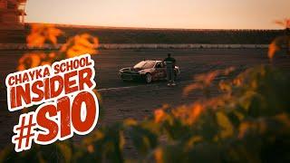 Детище Миллера — UDC2018 / Chayka School Insider #S10