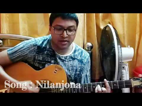 Nilanjona - covered by Suman Moharaaj || Nilanjona Cover || নীলাঞ্জনা || Sheikh Ishtiak