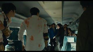 【宇哥】工厂生化泄露,丧尸病毒肆虐封闭车厢,可怕的人性……《釜山行/尸速列车》