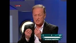 Шустер Live 3.12.2010 - Михаил Задорнов