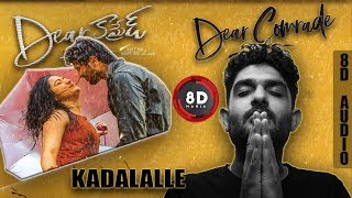 Kadalalle Song Lyrical | 8D AUDIO | Sid Sriram | Dear Comrade | Vijay Deverakonda | Rashmika