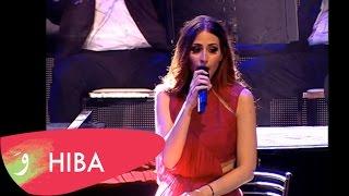 Hiba Tawaji – Khalas (Live At Byblos 2015)