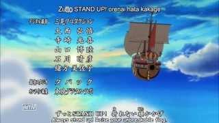 One Piece Opening 16  Hands Up  Karaoke