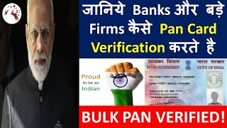How To Verify Pan Card Online | Bulk Pan Card Verification