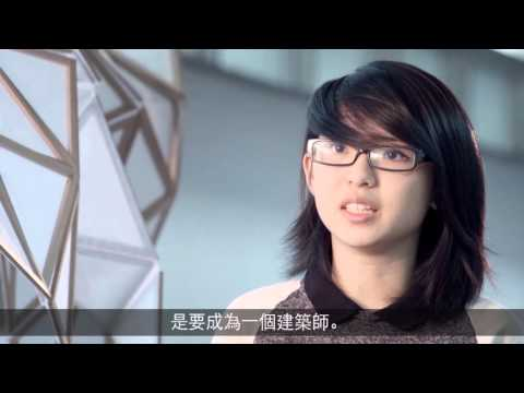 Faces of the Future - LEARNING AT HKU (Cantonese)
