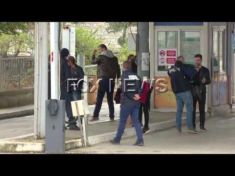 Πρωτοφανείς έλεγχοι γίνονται στα ελληνοαλβανικά σύνορα για την κηδεία του Κ. Κατσίφα (βίντεο)