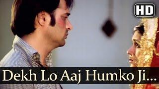 Dekh Lo Aaj Humko Ji Bhar Ke - Farooq Sheikh   - YouTube
