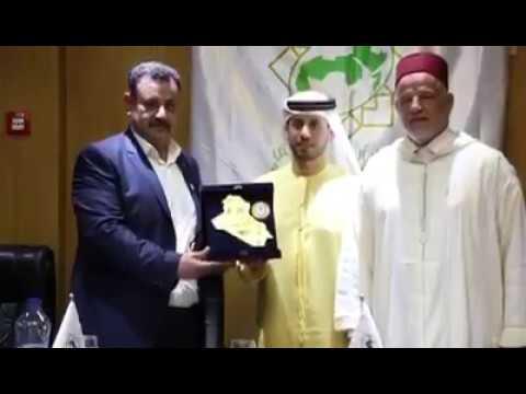 اجتماع الجمعية العمومية الثانية العادية الأردن 2017