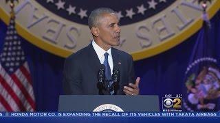 President Obama Says Farewell