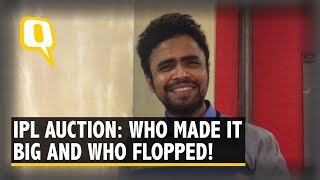 IPL Auction 2019: Which Player Is Happy and Who are Sad? | The Quint