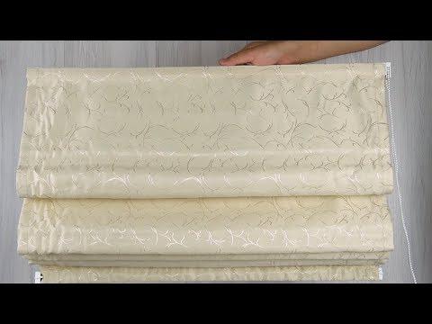 Римские шторы Ligero кремовый