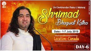 Shrimad Bhagwat Katha || Day -6 || Brampton, Canada || Shri Devkinandan Thakur Ji Maharaj