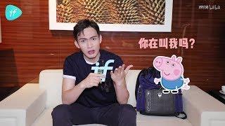 [Eng Sub] 20180524 if Fashion Interview - Zhang Bin Bin